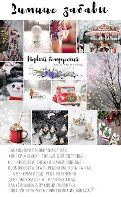 http://rermesla.blogspot.ru/2017/12/first-impression.html