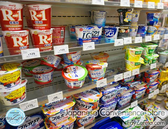 convenience store japan-27