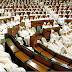 دراسة في التأليف والوظائف البرلمان المغربي في ظل دستور 29 يوليوز 2019