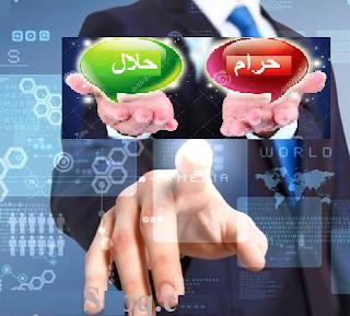الفوركس حلال ام حرام