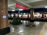 gare de Hualien