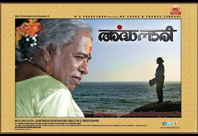 Get Download Big B Malayalam Movie Theme Song Download Mp3