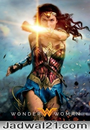 Jadwal WONDER WOMAN di Bioskop