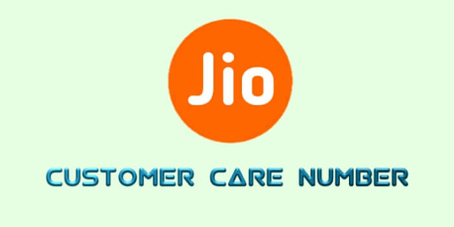 Jio Customer Care Phone Number, Jio Customer Care Number From Airtel