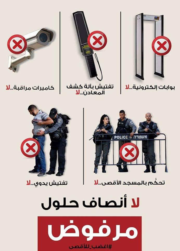 Jew Detector: The Human Right To Kill Jews And Israelis With Impunity