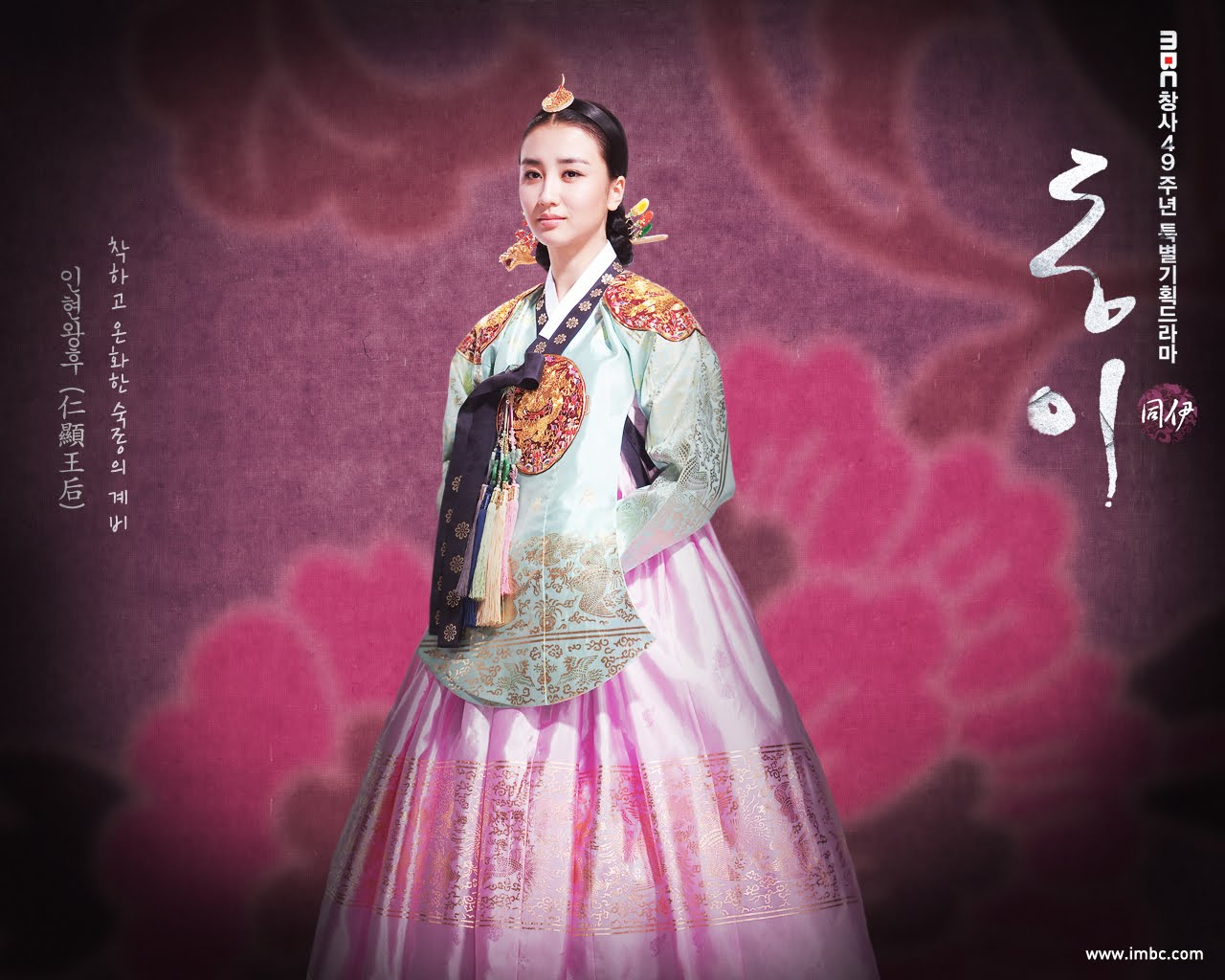 New 3d Wallpaper Download Dong Yi Jewel In The Crown Wallpapers New Best
