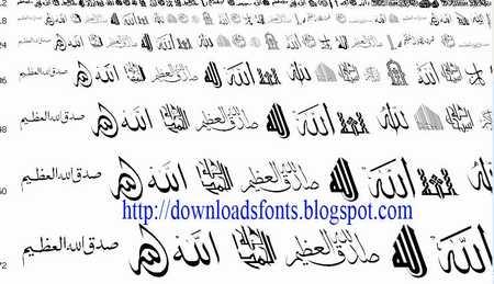 Arabic Font Mcs Aljalalah Download Font Collection - Free