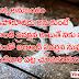 Telugu golden words in telugu,Telugu manchi matalu