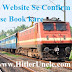 IRCTC ki website se Confirm Tatkal Ticket kaise book kare