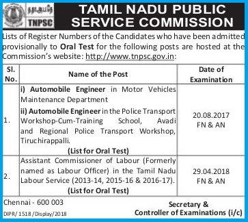 TNPSC Oral Test List for Automobile Engineer, Asst Commissioner of Labour Posts - Released