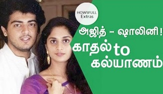 Ajith – Shalini from Romance to Marriage | Ajith, Shalini, Amarkalam
