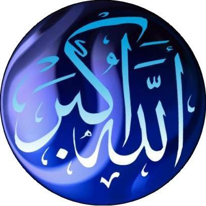How to write allahu akbar in arabic