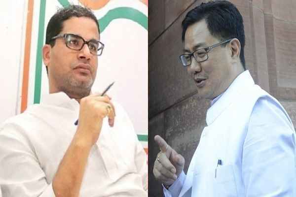 kiren-rijiju-told-prashant-kishor-finish-nsui-work-in-congress