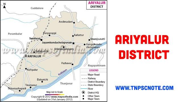 Ariyalur District Information, Boundaries and History from Shankar IAS Academy