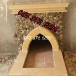 مشبات حجر 1d521a51-18a1-4d1b-953c-01c9ab66f23f