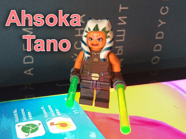 Ahsoka Tano Art Star Wars