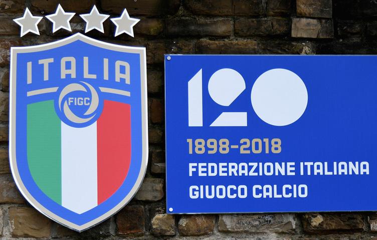 FIGC potvrdio uvođenje B timova u italijanski Calcio