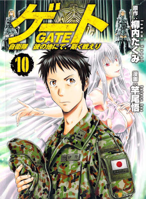 [Manga] ゲート 自衛隊 彼の地にて、斯く戦えり 第01-10巻 [Gate – Jietai Kare no Chi nite, Kaku Tatakeri Vol 01-10] Raw Download