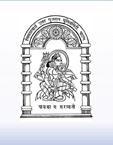HNGU Examination Time Table 2016
