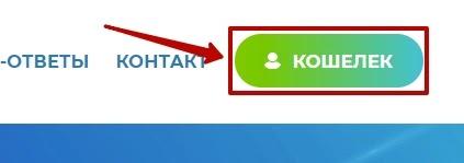 Регистрация в Kovrita
