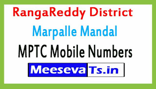 Marpalle Mandal MPTC Mobile Numbers List RangaReddy District in Telangana State