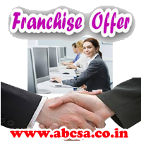 Franchise offer to open computer center in Navratris, Franchise offer to start computer center in Dushera, franchise offer to enter in computer education center in India in Diwali.