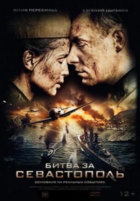 Download Battle for Sevastopol (2015) Bluray 720p