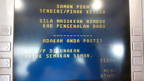 cara bayar saman polis di Mesin ATM