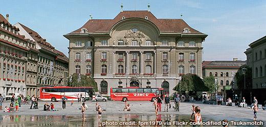 Bundesplatz und schweizerische Nationalbank