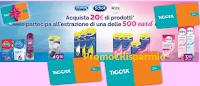 Logo Vinci 500 card Tigotà con Scholl, Veet e Durex ! 3° edizione 2018