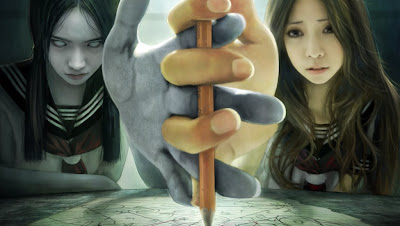 Manipulación o fotomontaje  fotográfico pelicula de terror japonesa
