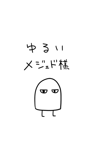 Simple Medjed