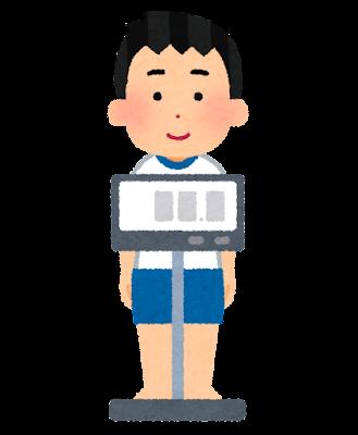 体重測定のイラスト(男の子・デジタル)