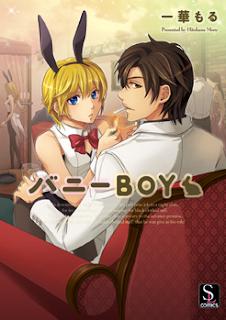 バニーBOY  [Bunny Boy]