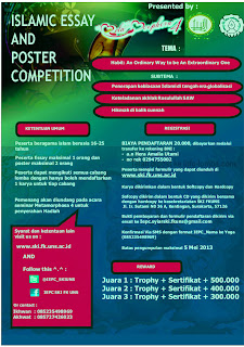 islamic esai poster competition