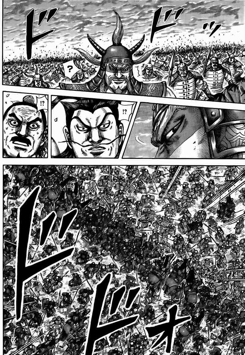 Kingdom - Chapter 435
