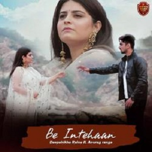 indian pop song 2019 mp3