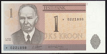 Estonia 1 Kroon Banknote 1992 World Banknotes & Coins