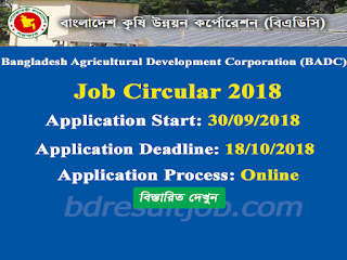 Bangladesh Agricultural Development Corporation Job Circular 2018
