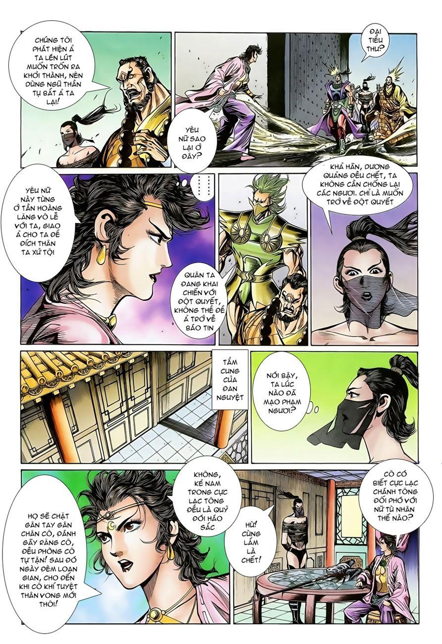 Đại Đường Uy Long chapter 72 trang 5