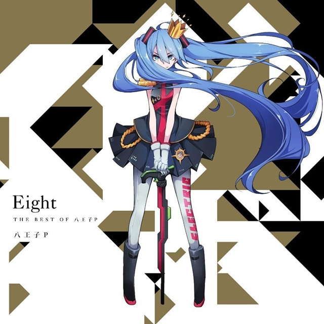 Eight -THE BEST OF Hachioji P-