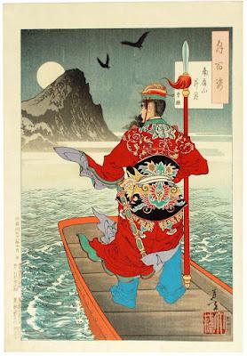小舟に乗る魏の曹操