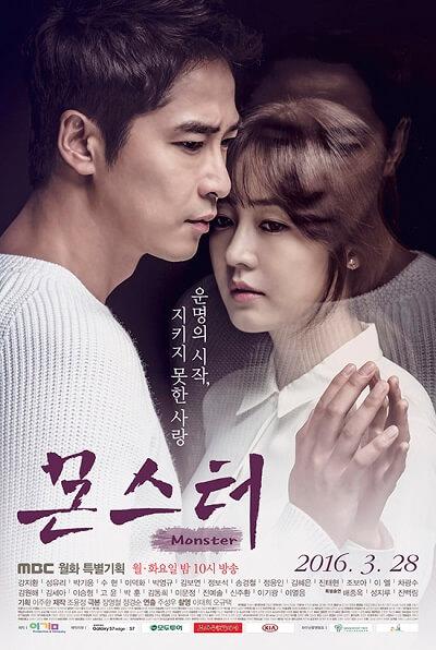 Download Drama Korea Monster (2016) Subtitle Indonesia