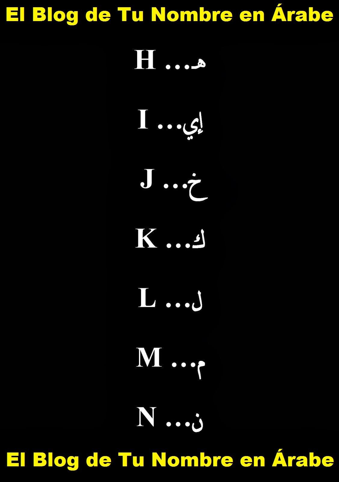 LETRAS ARABES: H I J K L M N