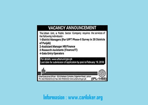 Apply for work August 2018: Data Entry Operators & Education Officers in Punjab The government will be filled in soon.