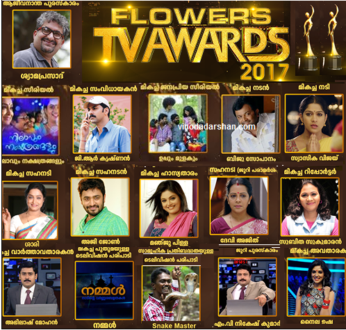 Winners of Flowers TV Awards 2017
