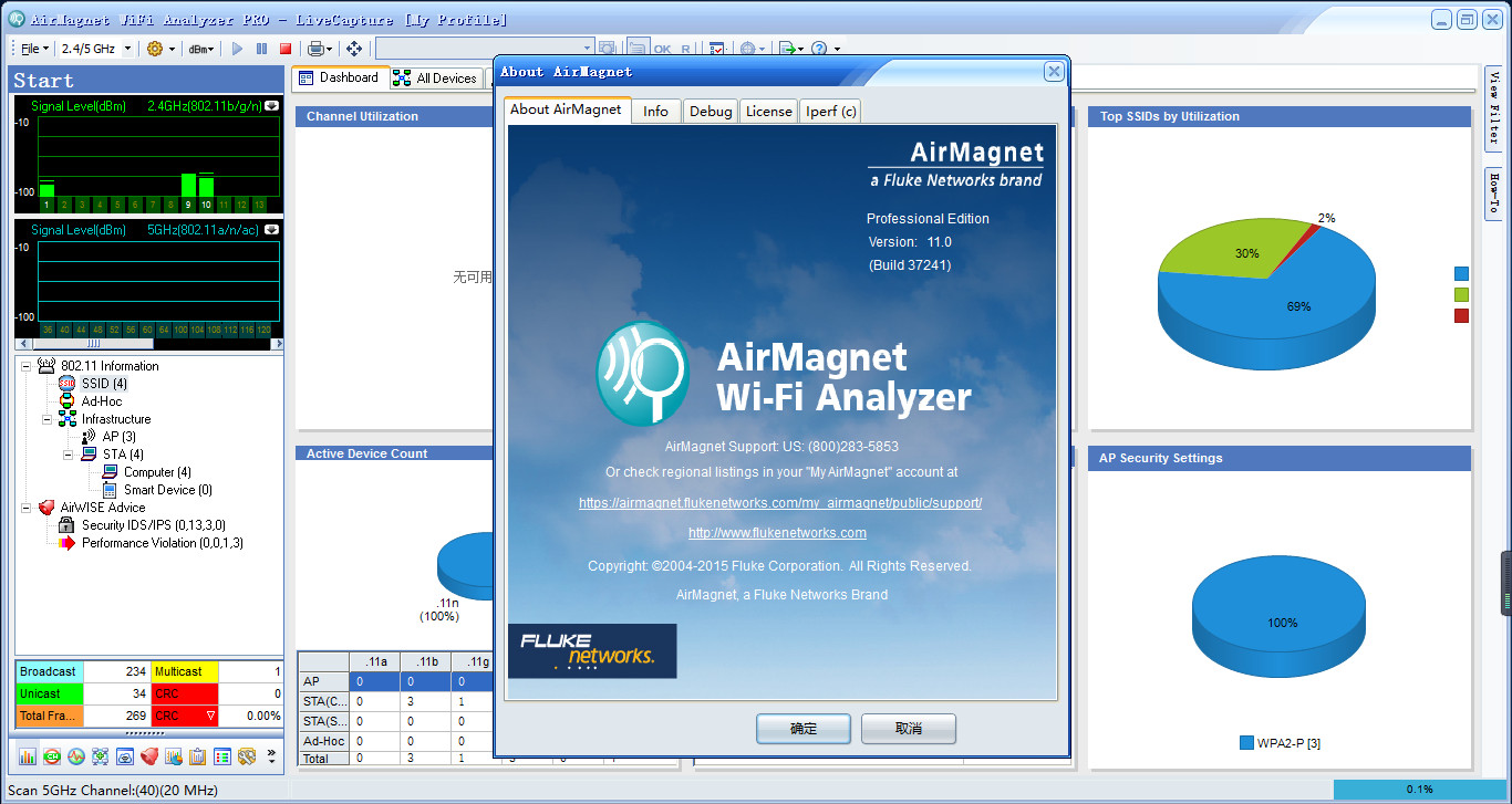 Airmagnet Wifi Analyzer : Software solution netscout airmagnet survey pro crack