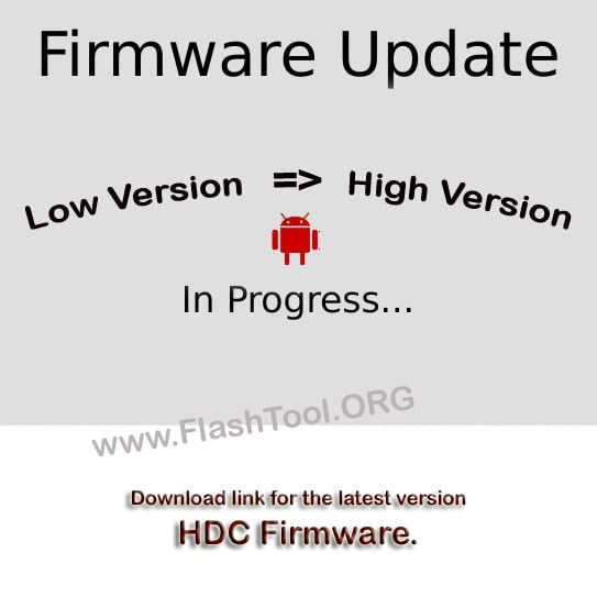 Download HDC Firmware