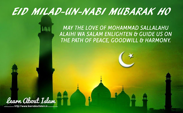 Eid Milad Un Nabi Mubarak Greetings, Messages, Wishes