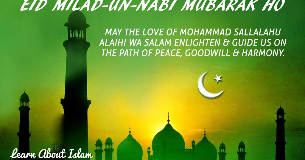 Eid milad un nabi mubarak greetings messages wishes eid milad un eid milad un nabi mubarak greetings messages wishes eid milad un nabi 2018 12 rabi ul awal 2018 learn about islam m4hsunfo